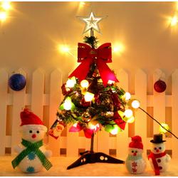 Cây Thông Noel Mini Full Trang Trí