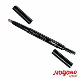 Chì Kẻ Mày Nagano 0.35g - Eyebrow Pencil Nagano 0.35g - Gồm 2 màu (nâu nhạt và nâu đậm) giúp định hình lông mày làm lông mày đẹp tự nhiên hơn - NG1031