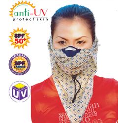Khẩu Trang Chống Nắng Koolmask | Khẩu Trang Chống Tia UV