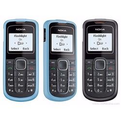 Nokia 1202 mới có Pin Sạc - 1202 Nokia
