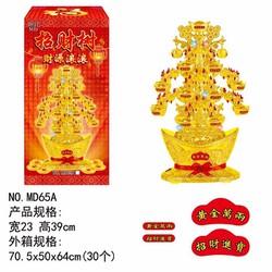 Cây vàng thỏi vàng Phát Tài Lộc để bàn có đèn và xoay