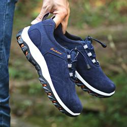 Giày sneaker, giày thể thao nam - Mã số: SH1704