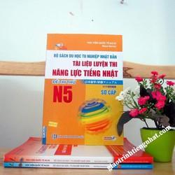 Bộ sách du học tu nghiệp Nhật Bản Đề thi thử N5