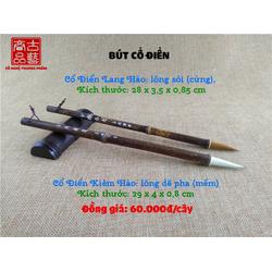 Bút lông thư pháp Cổ Điển thân trúc