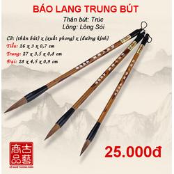 Bút lông thư pháp Báo Lang