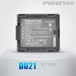 Pin Pisen cho máy ảnh Panasonic DU21