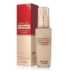 Kem dưỡng da giữ ẩm 3W Clinic Collagen 50mI