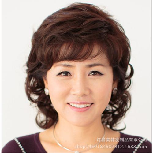 Tóc giả nữ trung niên mái cúp dáng xoăn bồng Hàn Quốc tặng lưới - 5567415 , 9379585 , 15_9379585 , 248000 , Toc-gia-nu-trung-nien-mai-cup-dang-xoan-bong-Han-Quoc-tang-luoi-15_9379585 , sendo.vn , Tóc giả nữ trung niên mái cúp dáng xoăn bồng Hàn Quốc tặng lưới