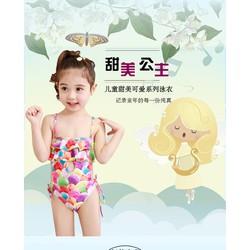 đồ bơi 1 mảnh cho bé cực đáng yêu