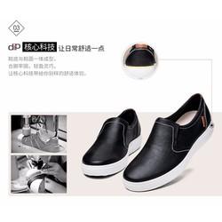 Giày da lười ECCO cao cấp, nhập ngoại, Mã số SN1021
