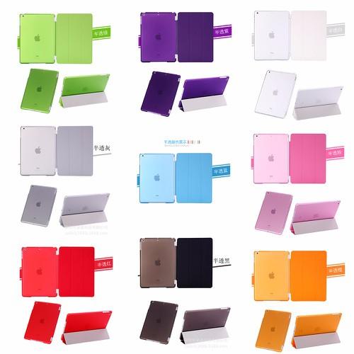 SmartCover i Pad Mini 4 + Ốp mờ cùng màu cao cấp
