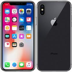Iphone X 64GB - Chính hãng FPT - X 64GB