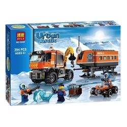Lego mô hình tiền đồn cực Bắc