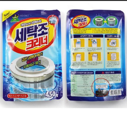 Bột tẩy vệ sinh lồng máy giặt cao cấp Hàn Quốc | Bột vệ sinh Tẩy - 10519015 , 7911452 , 15_7911452 , 135000 , Bot-tay-ve-sinh-long-may-giat-cao-cap-Han-Quoc-Bot-ve-sinh-Tay-15_7911452 , sendo.vn , Bột tẩy vệ sinh lồng máy giặt cao cấp Hàn Quốc | Bột vệ sinh Tẩy