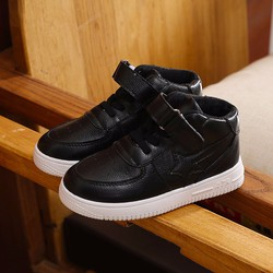 giày boot trẻ em