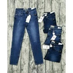 Quần jean skinny vnxk xịn