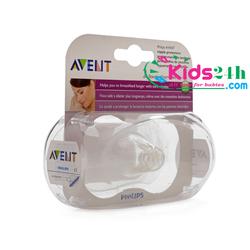 Dụng cụ bảo vệ ngực Avent 15mm
