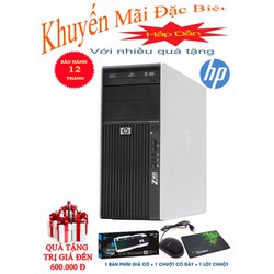 HP Z400 Workstation Intel Xeon W3530 vga Quadro FX1800