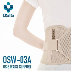 Đai hỗ trợ cột sống thắt lưng OSIS OSW 03A - Made in Korea
