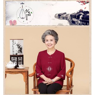 Quần áo dài tay tặng Mẹ- Bà - SB1.1 thumbnail