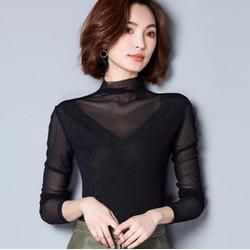 Áo dài tay nữ pha ren size M đến 3XL - giá 230k -MZ591