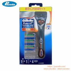 Bộ dao cạo râu Gillette Fusion Proglide Power 5+1