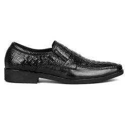 Giày da vân cá sấu đẳng cấp cho phái mạnh