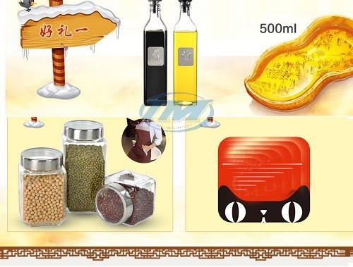 Máy ép dầu thực vật ZJ-609 7