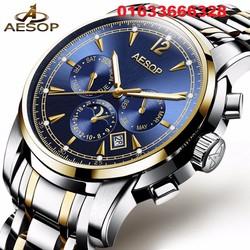 Đồng hồ Cơ chính hãng ASP-083