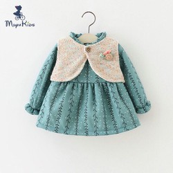 Váy lót lông kèm gile cho bé từ 3-9 tháng