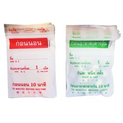 Giảm Cân Thái Lan Yanhee Vitc 8v