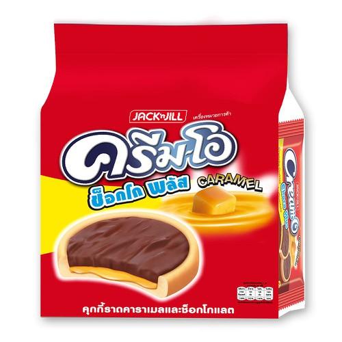 Bánh quy creamo thái lan - 12991798 , 7958249 , 15_7958249 , 50000 , Banh-quy-creamo-thai-lan-15_7958249 , sendo.vn , Bánh quy creamo thái lan
