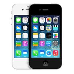 iphone 4s Q tế  fullbox