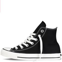 Giày Sneaker Nữ Cổ Cao Màu Đen