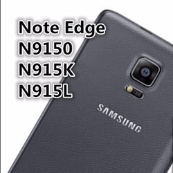 Thay Mặt Kính Camera Sau Samsung. Galaxy Note Edge