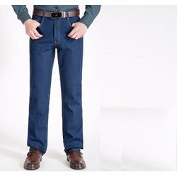 Quần Jeans Nam Co Giãn Thoải Mái Ống Suông,ống rộng,jean,rach,T niên