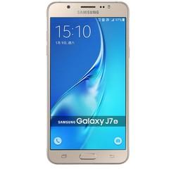Samsung galaxy J7 2016 xách tay