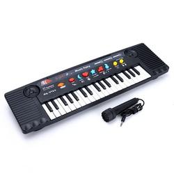Đàn organ có mic cho bé MQ3700 - Đàn Piano mini