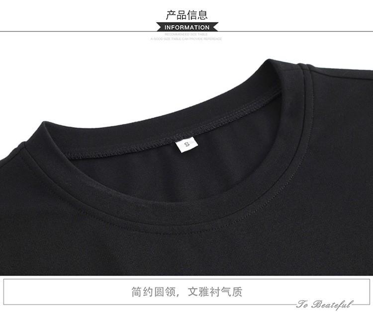 dam-suong-phoi-ren-xep-ly-han-quoc-tb0461-13