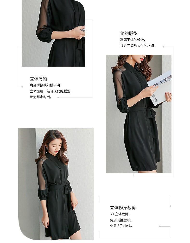 Đầm suông sơ mi phong cách TB0459 3