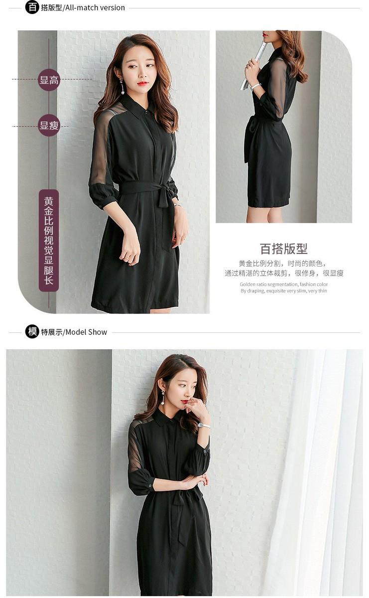 Đầm suông sơ mi phong cách TB0459 5