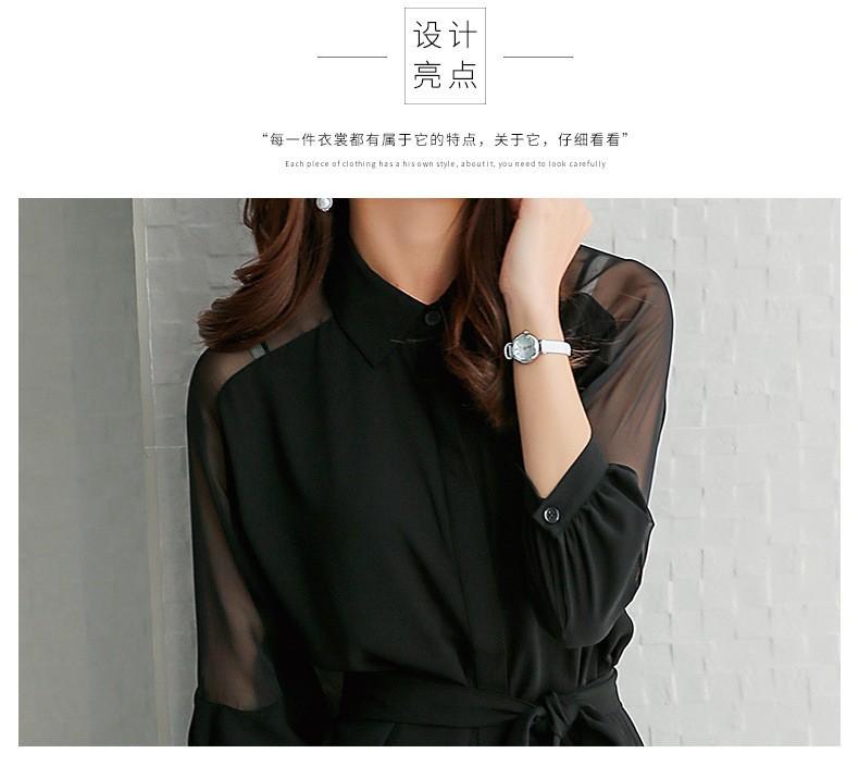 Đầm suông sơ mi phong cách TB0459 4