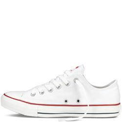 Giày Sneaker Năng Động Cổ Thấp Trắng Nam