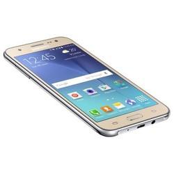 Samsung Galaxy J5 siêu rẻ