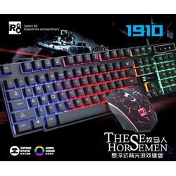 Bộ bàn phím giả cơ và chuột chuyên game R8 1910 Led 7 màu