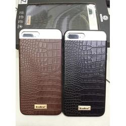 Ốp lưng da dành cho-Iphone 7 Plus