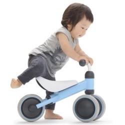 Xe chòi chân thăng bằng 4 bánh cho bé 2-4 tuổi