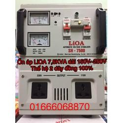 Ổn áp LiOA 7,5KVA dải 150V-250V thế hệ 2 dây đồng nguyên chất