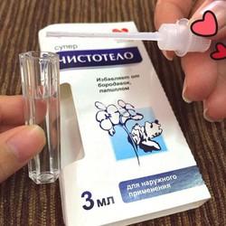 Serum chấm trị tàn nhang, nốt ruồi, mụn thịt Nga