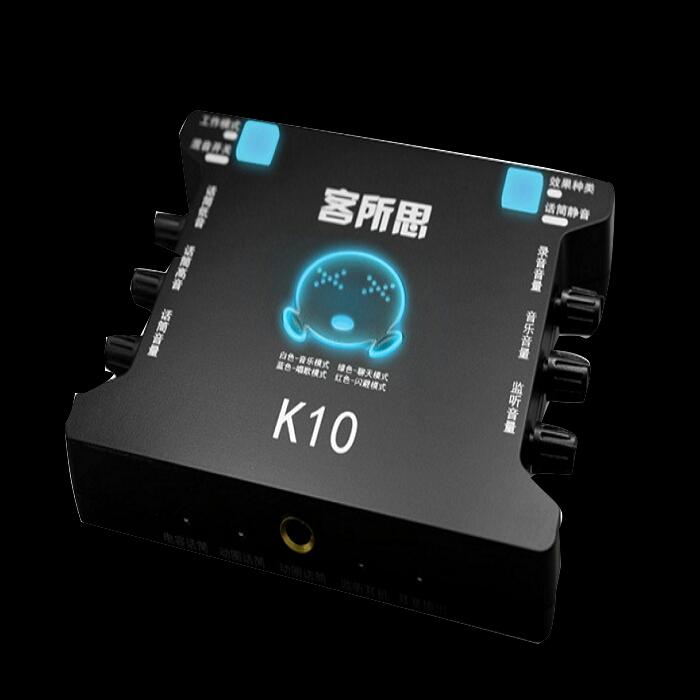 COMBO trọn bộ Micro BM800 sound card K10 Dây live stream chân kẹp 5